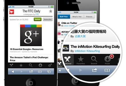 new-mobile-app-1-300x2761